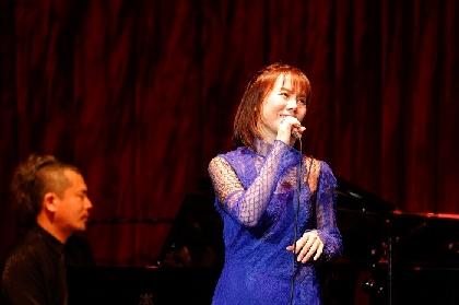 半崎美子、初のビルボードライブで新曲「ロゼット〜たんぽぽの詩〜」を熱唱