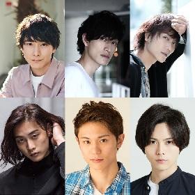 朝田淳弥、磯野大らが出演 Allen suwaruプロデュース公演 舞台『いい人間の教科書。』上演が決定