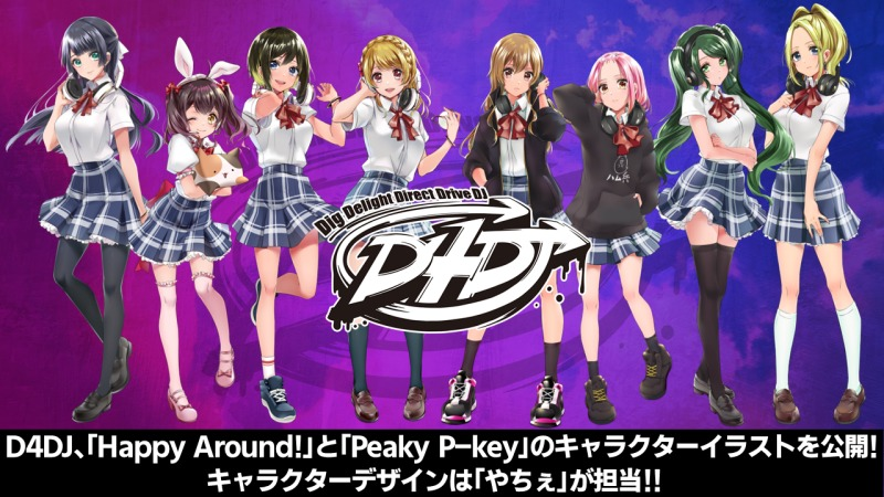 D4DJ (C)bushiroad All Rights Reserved.