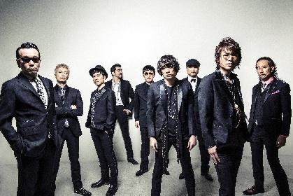 東京スカパラダイスオーケストラが都営大江戸線でシークレットライブ J-WAVEにて限定60名の観覧者を募集