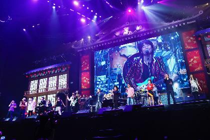 スターダスト☆レビューの35周年記念ライブに小田和正、鈴木雅之ら豪華ゲスト11組が集結! 7時間半のライブで1万9,000人と歌う「愛の歌」