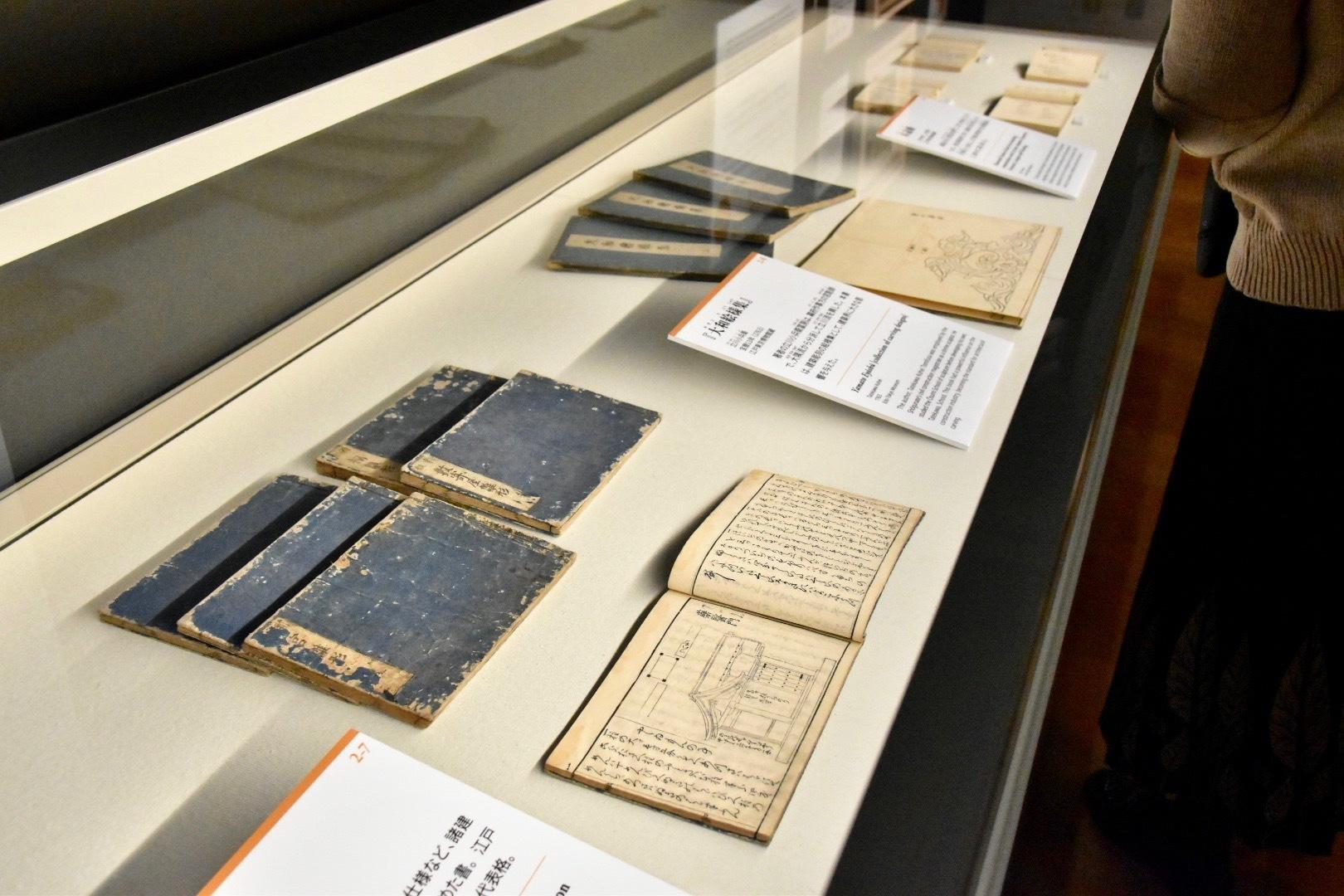 手前:『大工雛形』 享保2年(1717) 江戸東京博物館蔵