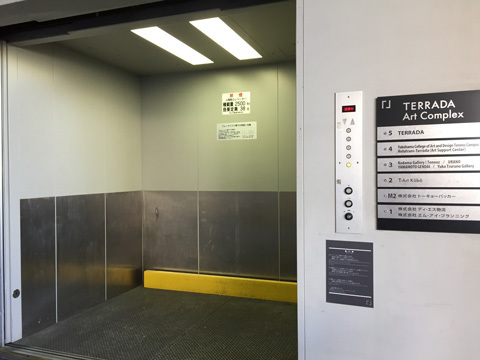 業務用エレベーターに乗って向かう