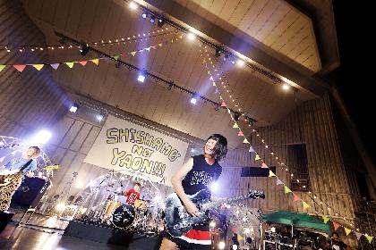 SHISHAMO 悔しさをバネに野音のステージで輝いた、3ヶ月ぶりのライブ