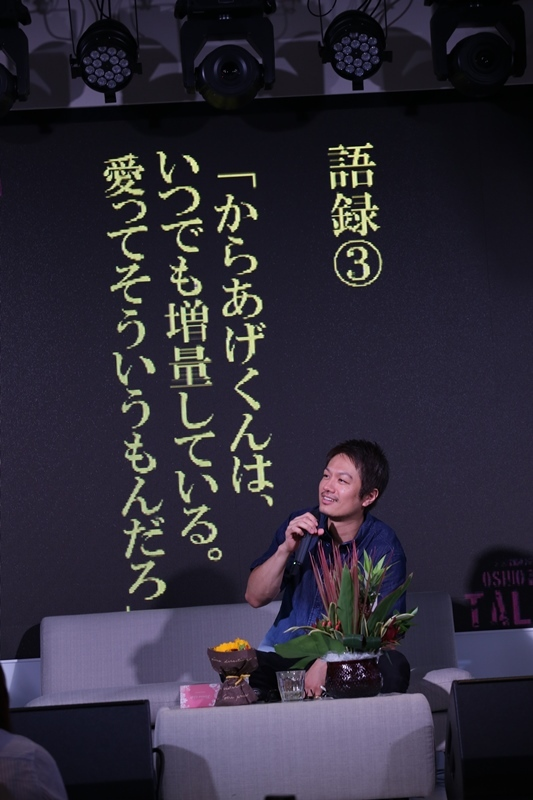 語録の内容に押尾本人も思わず苦笑 ©yu-yukko