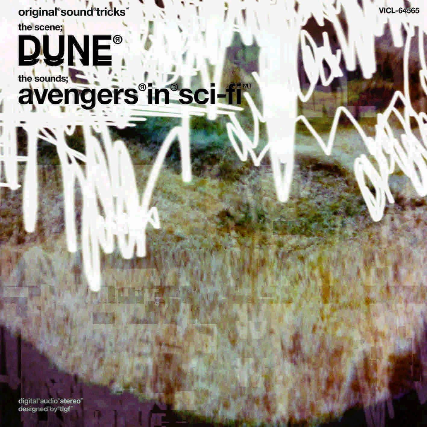 『Dune』