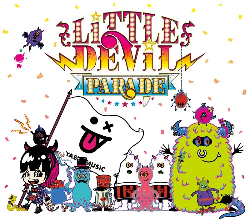 LiSA『LiTTLE DEViL PARADE』