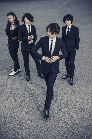 [ALEXANDROS] NHK『ミス・ジコチョー~天才・天ノ教授の調査ファイル~』のドラマ主題歌に決定