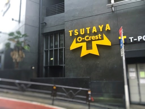 TSUTAYA O-Crest(東京都)