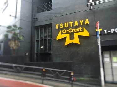 全国各地ライブハウスご意見番をつなぐ「ハコつなぎ」vol.2はTSUTAYA O-Crest(東京都)