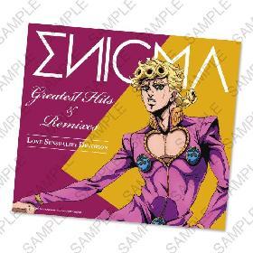エニグマ『グレイテスト・ヒッツ&リミックス』初回特典は『ジョジョ5部』ジョルノ・ジョバァーナの描き下ろしデザインに
