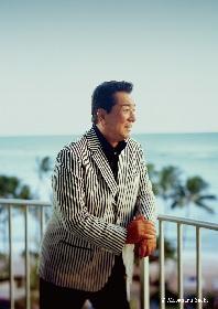 加山雄三、海洋汚染を危惧し基金を設立 コンサートツアー&若大将フェスの収益も寄付