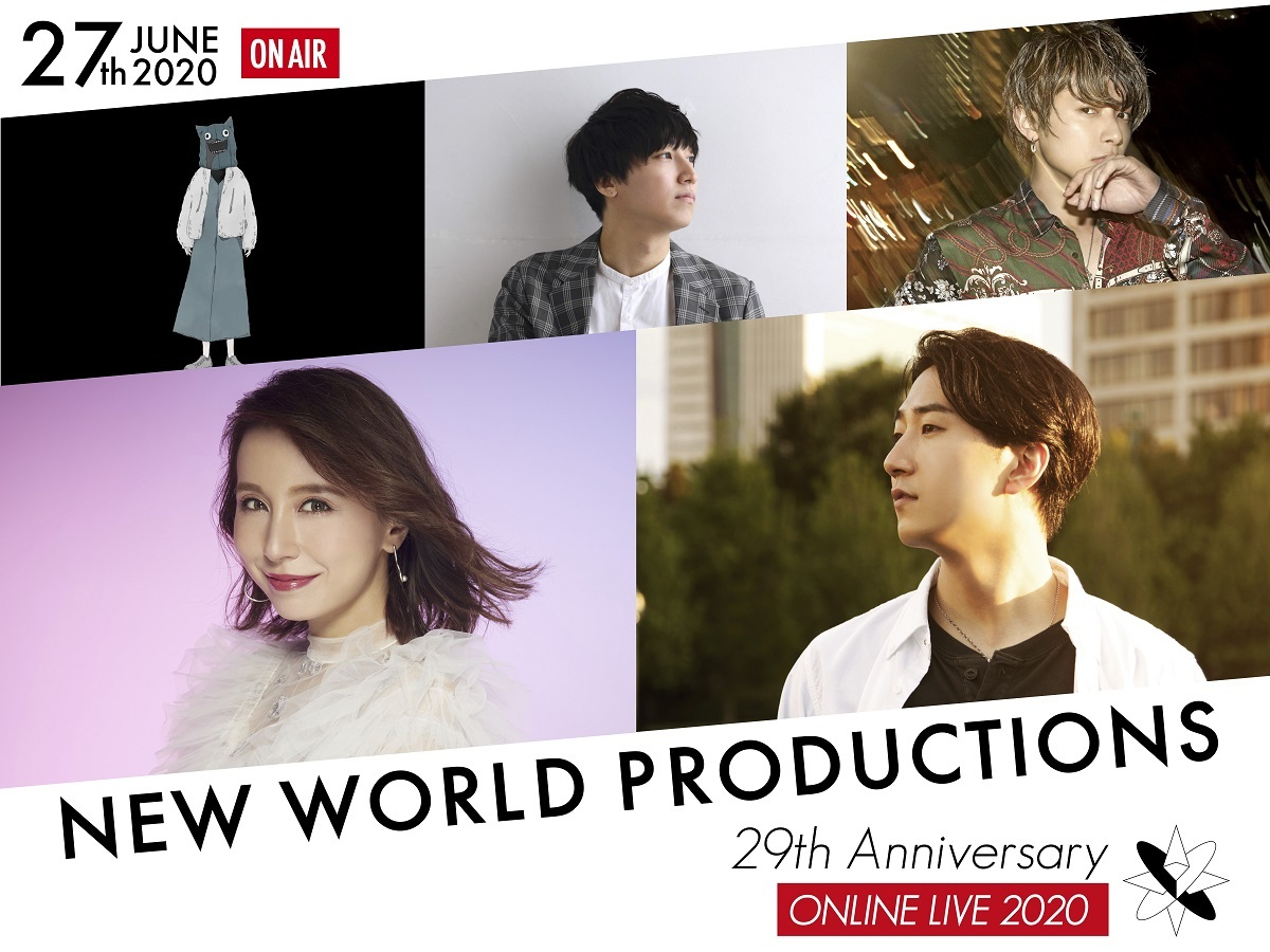 『ONLINE LIVE 2020~NEW WORLD PRODUCTIONS 29th Anniversary~』