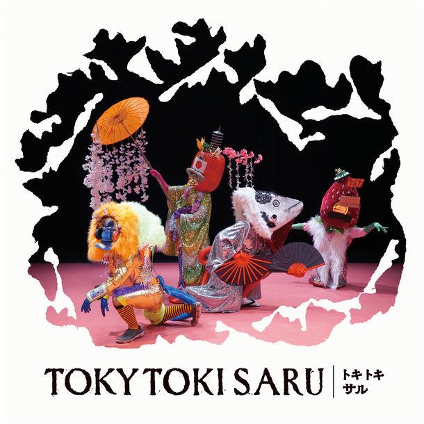 「Toky Toki Saru(トキ トキ サル)」ビジュアル