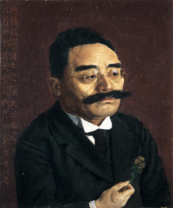 《近藤医学博士之像》1925年3月20日 油彩・麻布 神奈川県立近代美術館蔵