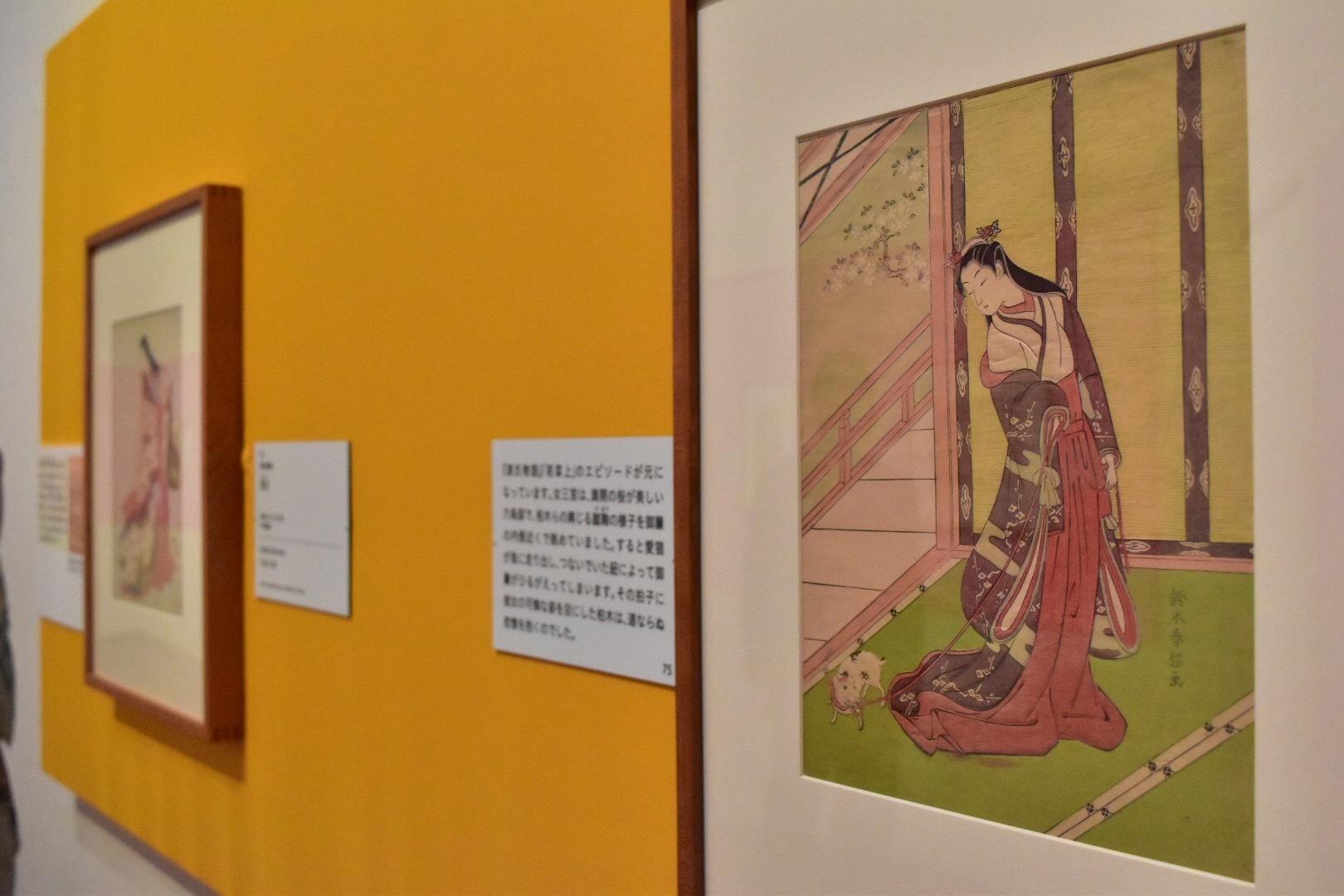 鈴木春信 《女三宮と猫》 明和4-5年(1767-68)頃 中判錦絵