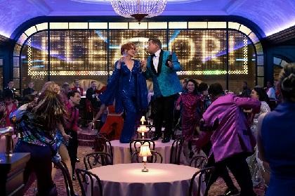 Netflix映画『ザ・プロム』初映像が解禁 メリル・ストリープ、ニコール・キッドマンらが贈る極上ミュージカル