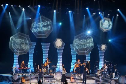 Goose house、シングル「僕らだけの等身大」がオリコンデイリー2位を獲得 新アルバムのタイトルも発表に