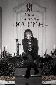 luz、12月に全国ツアー『luz 6th TOUR -FAITH-』を開催決定