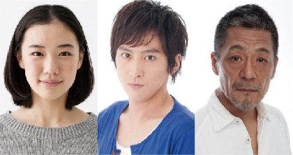 マーティン・マクドナー×小川絵梨子『スポケーンの左手』2015年11月開幕!