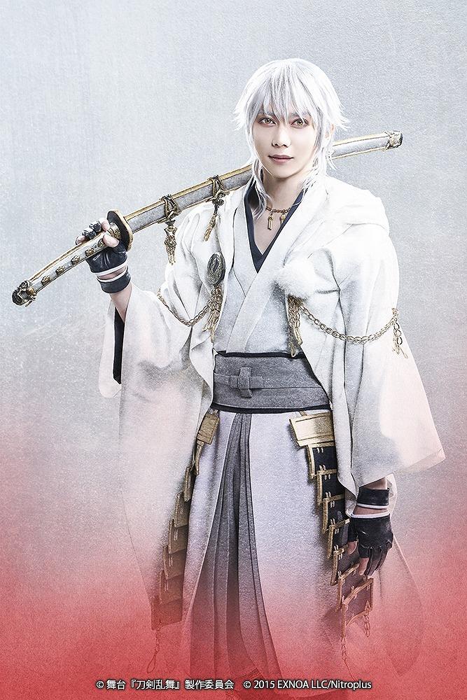 鶴丸国永:染谷俊之 (C)舞台『刀剣乱舞』製作委員会 (C)2015 EXNOA LLC/Nitroplus