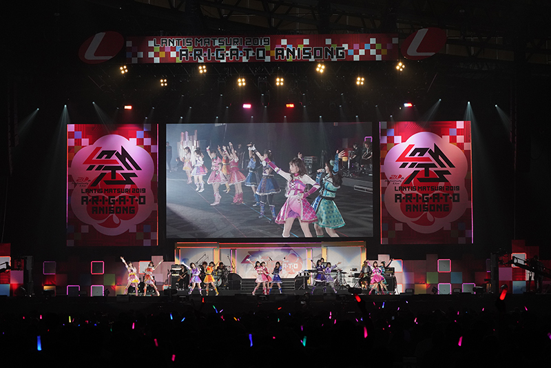 『20th Anniversary Live ランティス祭り 2019 A・R・I・G・A・T・O ANISONG』DAY2より