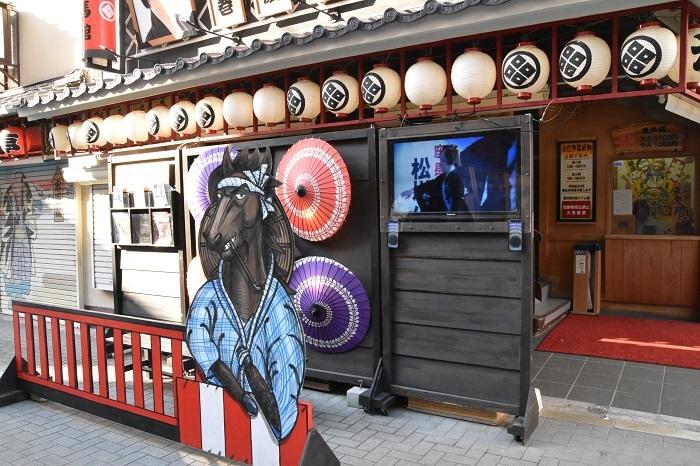 木馬館前に設置されているテレビ。