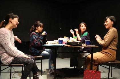浮世企画から暮れの元気なご挨拶は、女四人芝居+豪華ゲストを招いての日替わりイベント 平成感謝祭公演『SHIP』が開幕