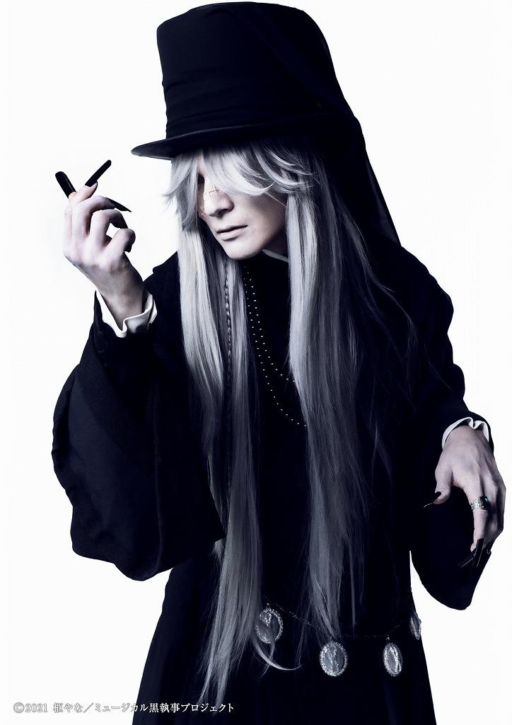 葬儀屋 上田堪大 (C)2021 枢やな/ミュージカル黒執事プロジェクト