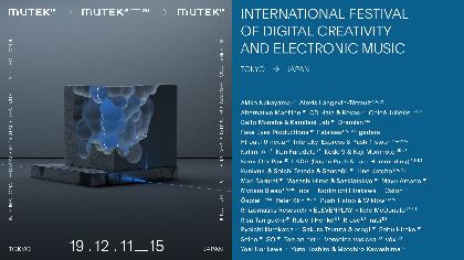 電子音楽&デジタルアートの祭典『MUTEK.JP 2019』タイムテーブル&フルラインナップ発表