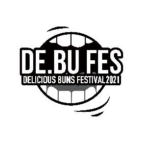 『DElicious BUns FESTIVAL 2021』Hump Back、ENTH、SIX LOUNGEら第二弾出演アーティスト&日割りを発表