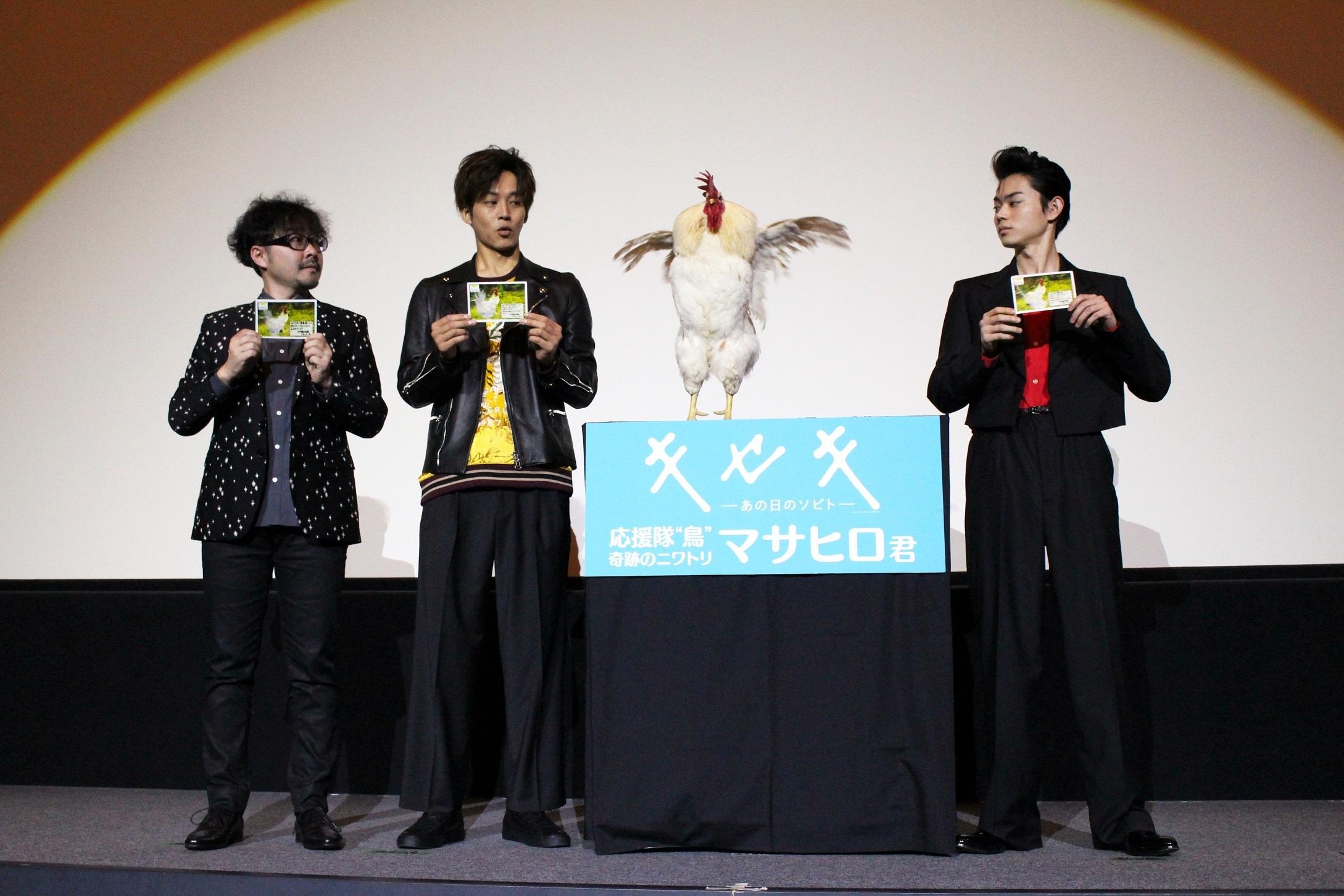 左から兼重淳監督、松坂桃李、マサヒロくん、菅田将暉