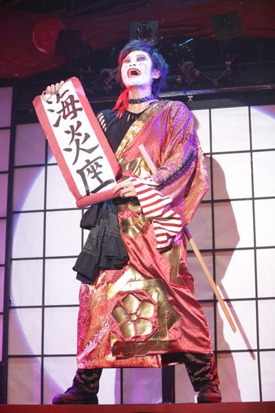 「幕末緞帳イコノクラッシュ!」主演の吉澤清貴