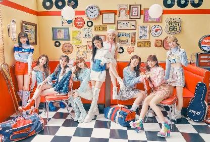 NiziU、初のダブルAサイドシングル「Take a picture/Poppin' Shakin'」を4月にリリース