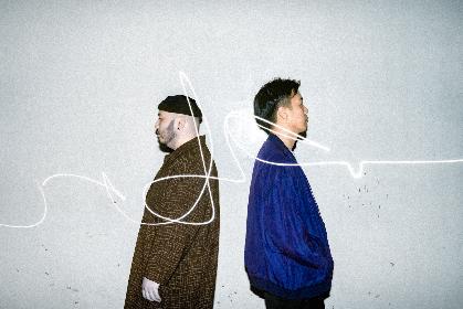 ラッパーのTossとシンガーのRyoによる2人組・sankaraが、ニューシングル「Best Distance」を3月24日に配信リリース