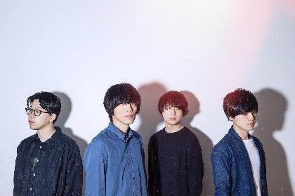 """androp インタビュー 『九月の恋と出会うまで』主題歌「Koi」を通して明かす、10周年バンドの""""今"""""""