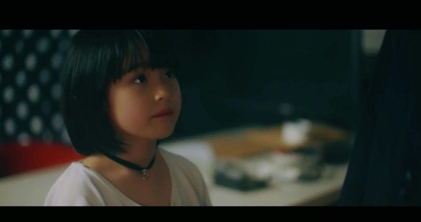 夏代孝明「トランジット」