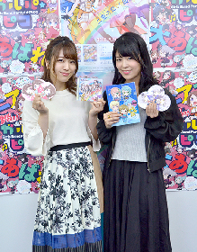 今年の夏も『バンドリ!』がアツい! 愛美さん、相羽あいなさんが大興奮の中新情報を放出した「バンドリ!夏の大発表会」をレポート