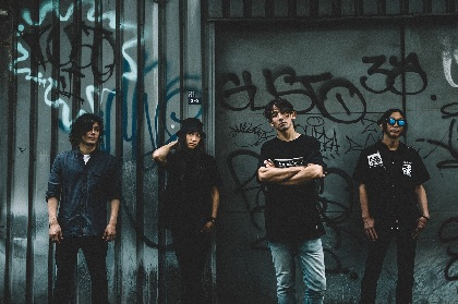 Dragon Ash・HIROKIらの新バンド・ROS、1stミニアルバムをリリース