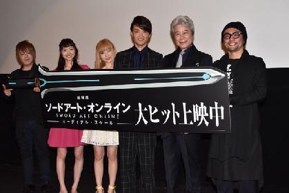 「劇場版 ソードアート・オンライン」初日、井上芳雄と神田沙也加ら喜び語る
