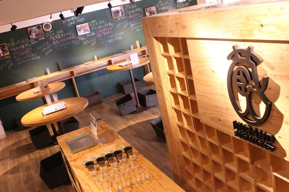 会場となるKURAND SAKE MARKET。全国各地のまだ表に出ていない、小さな蔵元がこだわり抜いて造る100種類以上の日本酒が時間無制限で飲み比べし放題の日本酒専門店だ。