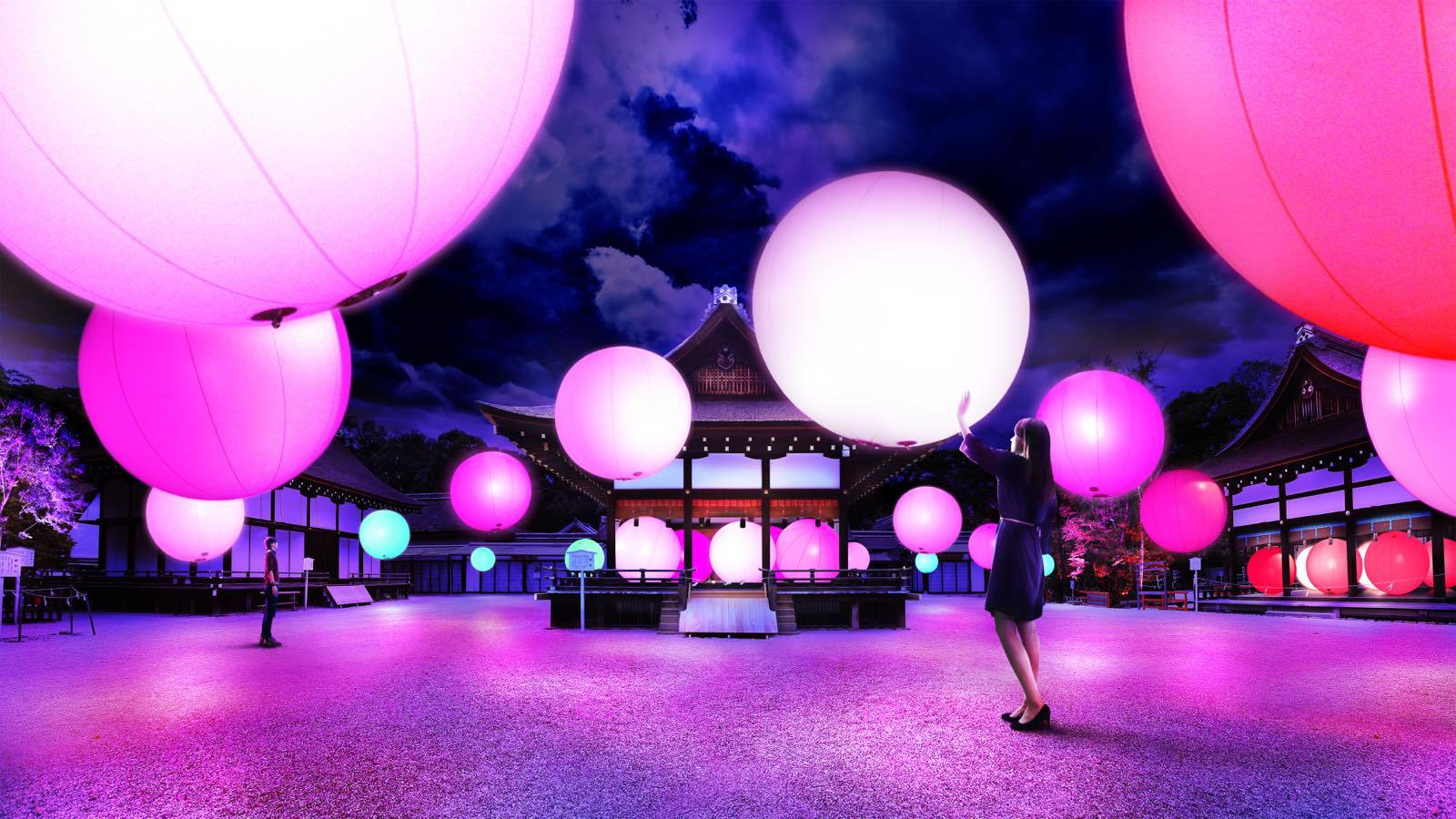 呼応する球体 - 下鴨神社 糺の森/ Resonating Spheres – Forest of Tadasu at Shimogamo Shrine teamLab, 2016, Interactive Installation, Endless, Sound: Hideaki Takahashi