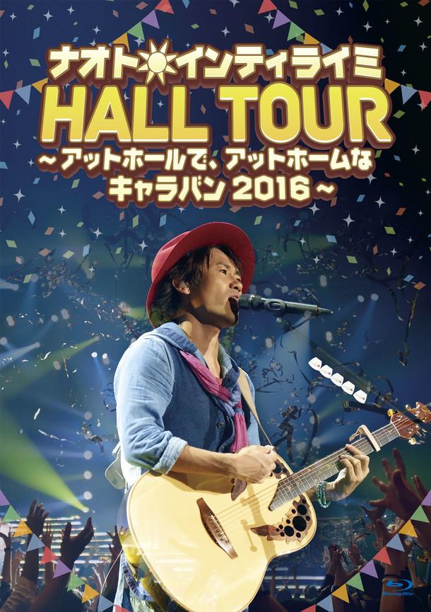 ナオト・インティライミ「ナオト・インティライミ HALL TOUR ~アットホールで、アットホームなキャラバン2016~」Blu-ray初回限定盤ジャケット