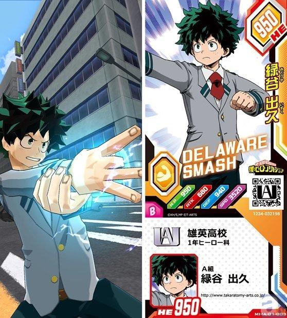 ▲右:ゲームカード、左:「激突!ヒーローズバトル」ゲーム画面。 ※カードデザイン・ゲーム画面は開発中のものです