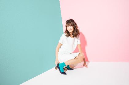 早見沙織5thシングル『新しい朝』発売決定!楽曲は竹内まりや作詞・作曲