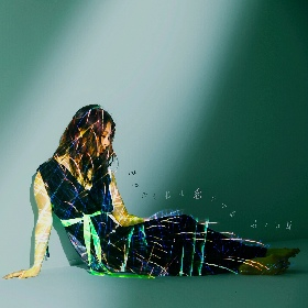 ふくい舞が新曲「それでも私は恋をする」を配信限定リリース