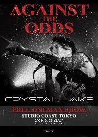 Crystal Lake、フリーライブ『AGAINST THE ODDS』を新木場STUDIO COASTで開催決定
