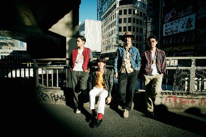Yogee New Waves 3rdアルバム『BLUEHARLEM』のジャケット公開 チェーン別のオリジナル特典も一挙発表