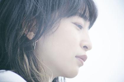 ヒグチアイ、初のベストアルバムを9月にリリース決定 弾き語りワンマンライブをYouTubeで生配信