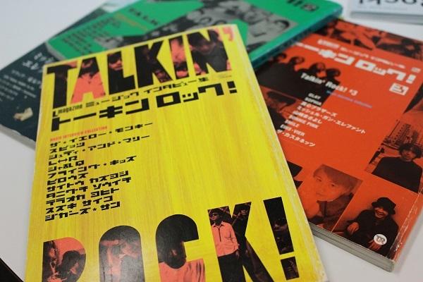 Talking Rock!